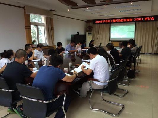平谷区经信委赴望都县产业对口合作对接调研