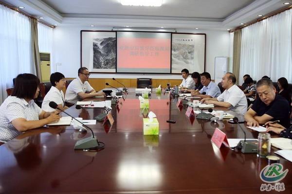 北京市审计局党组书记、局长马兰霞来怀调研审计工作